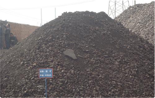 科特迪瓦锰矿